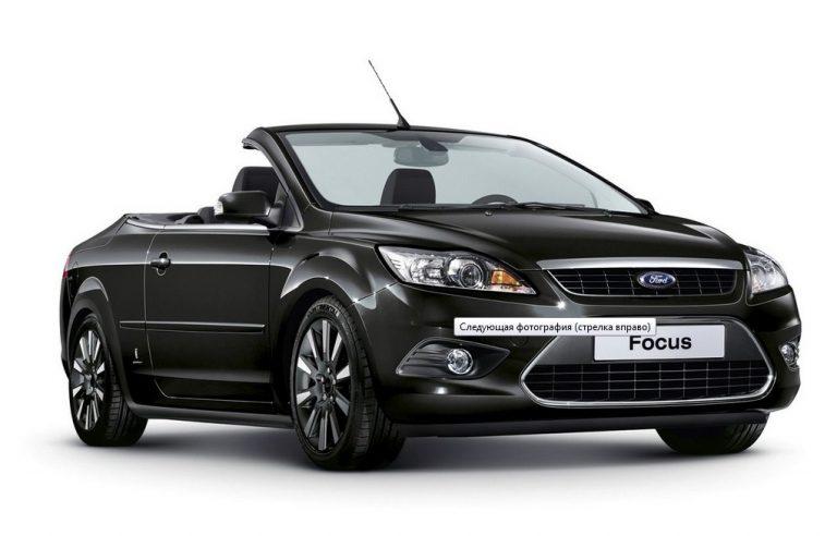 Форд Фокус СС